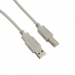 Kabel USB 2.0 drukarkowy 1,8m